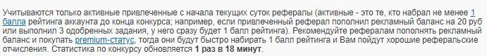 http://forumupload.ru/uploads/001a/dc/d7/2/754665.png
