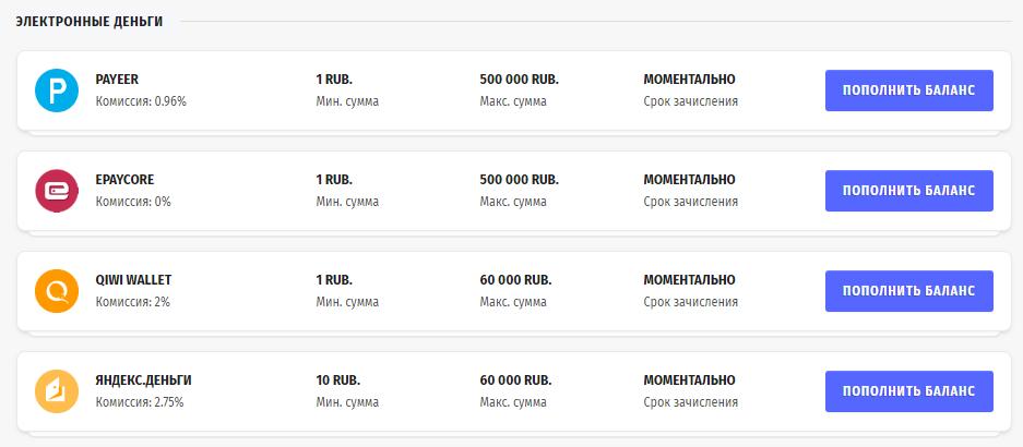 https://forumupload.ru/uploads/001a/dc/d7/2/756416.png