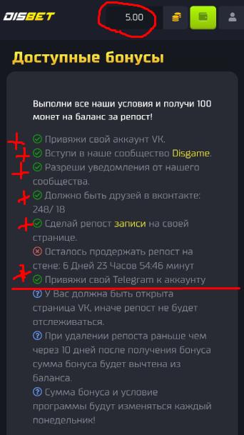 http://forumupload.ru/uploads/001a/dc/d7/5/526287.png