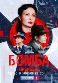 https://forumupload.ru/uploads/001a/e0/02/109/t578415.jpg