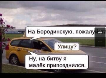 https://forumupload.ru/uploads/001a/e0/02/29/t182934.jpg
