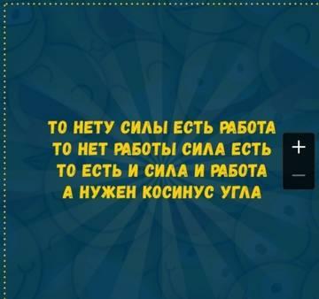 https://forumupload.ru/uploads/001a/e0/02/29/t33525.jpg