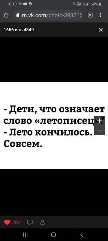 https://forumupload.ru/uploads/001a/e0/02/29/t448959.jpg
