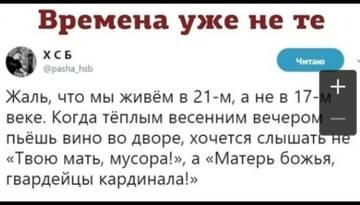 https://forumupload.ru/uploads/001a/e0/02/29/t588968.jpg