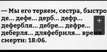 https://forumupload.ru/uploads/001a/e0/02/29/t713601.jpg