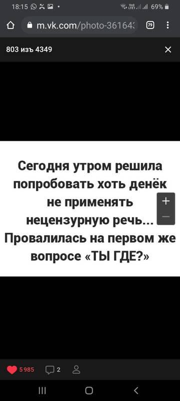 https://forumupload.ru/uploads/001a/e0/02/29/t756497.jpg