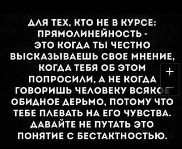 https://forumupload.ru/uploads/001a/e0/02/29/t764420.jpg