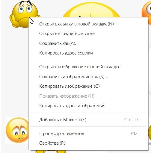https://forumupload.ru/uploads/001a/e0/02/37/881967.jpg