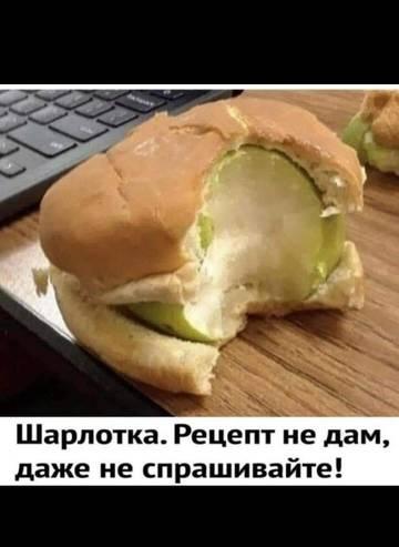 https://forumupload.ru/uploads/001a/e0/02/64/t254951.jpg