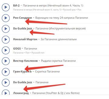 https://forumupload.ru/uploads/001a/e0/02/64/t515599.jpg