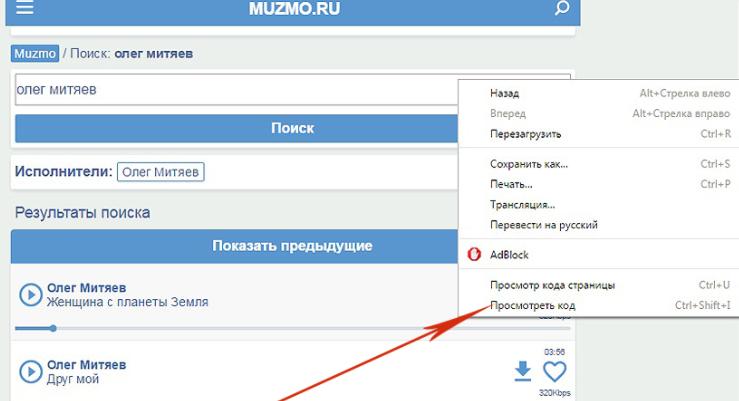 https://forumupload.ru/uploads/001a/e0/02/87/167658.jpg