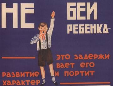 http://forumupload.ru/uploads/001a/e3/39/2/t764566.jpg