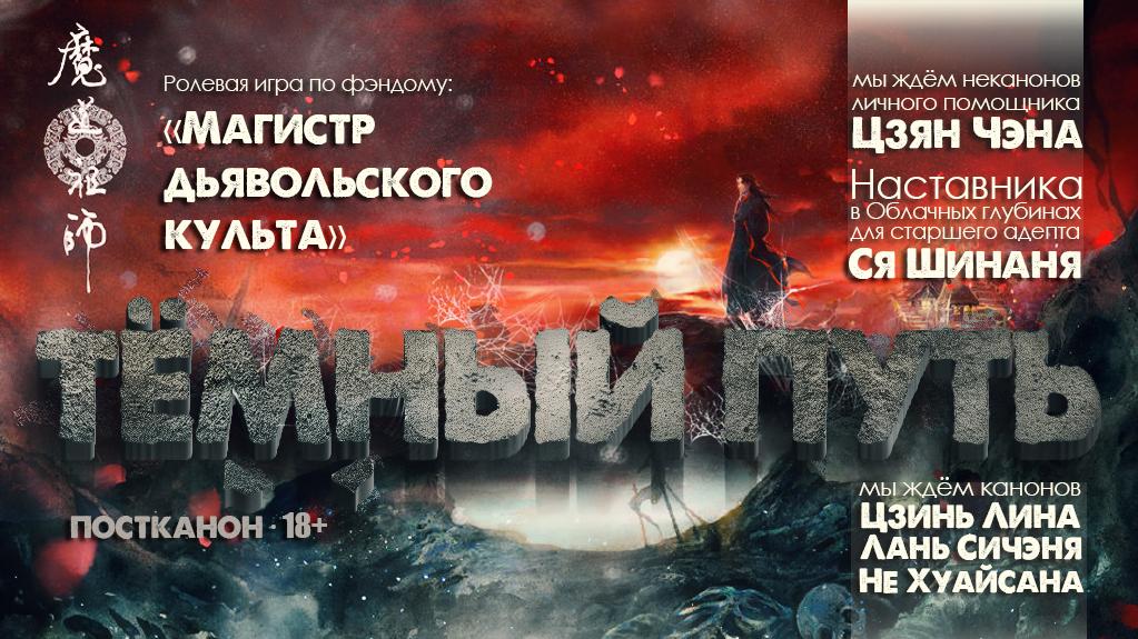 http://forumupload.ru/uploads/001a/e3/c3/3/119758.jpg