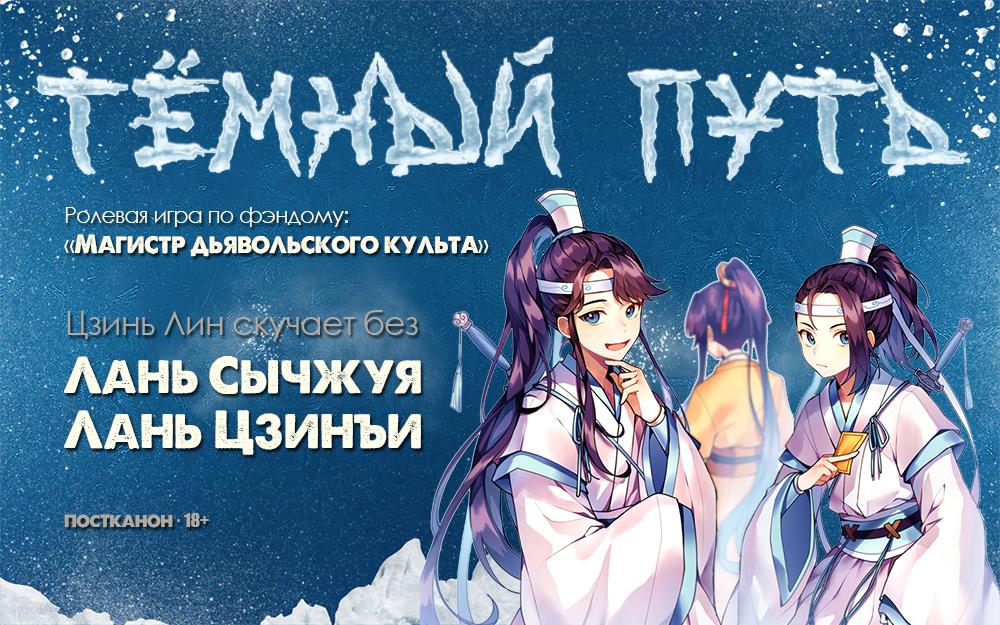 http://forumupload.ru/uploads/001a/e3/c3/3/417552.jpg