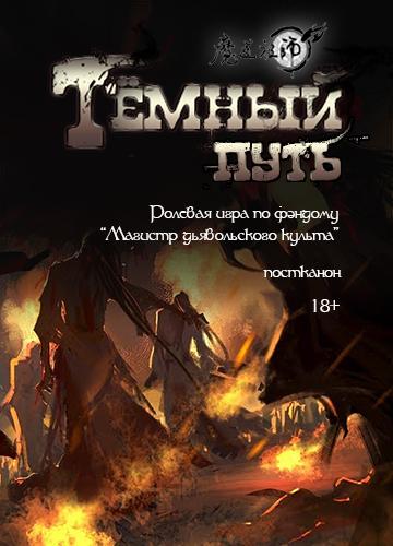 http://forumupload.ru/uploads/001a/e3/c3/3/495339.jpg