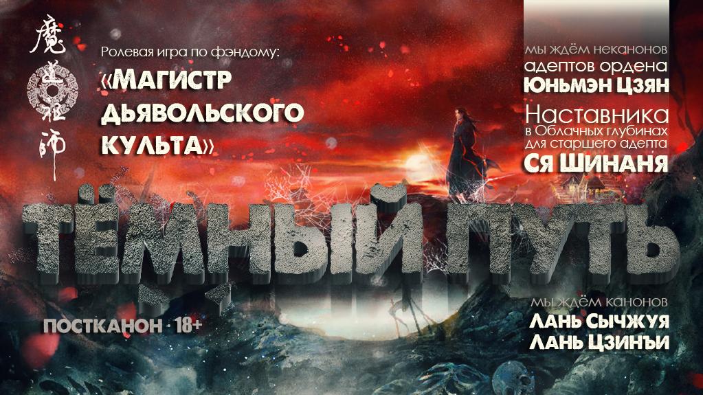 http://forumupload.ru/uploads/001a/e3/c3/3/685835.jpg