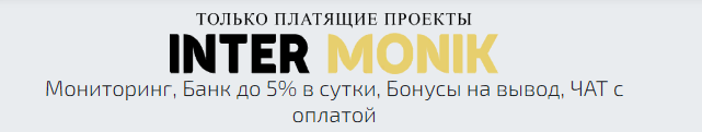 https://forumupload.ru/uploads/001a/e3/f4/2/352449.jpg