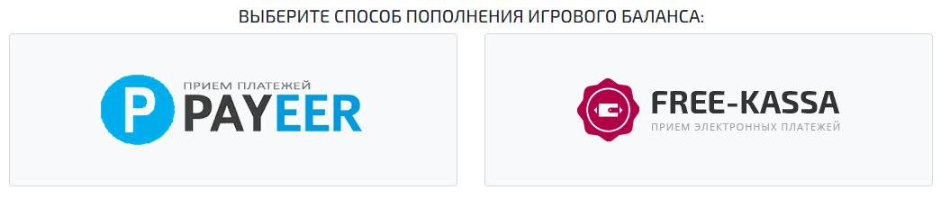 https://forumupload.ru/uploads/001a/e3/f4/2/520138.jpg