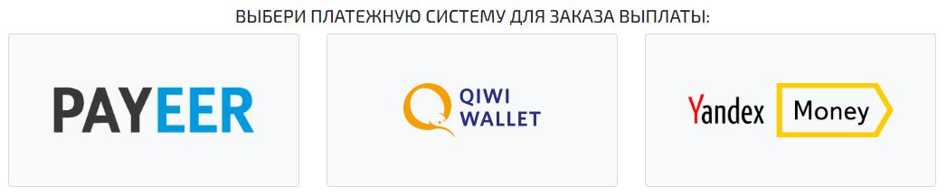 https://forumupload.ru/uploads/001a/e3/f4/2/533785.jpg