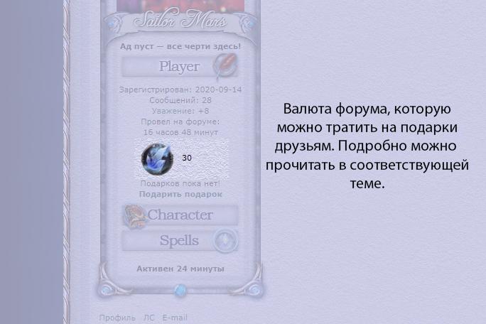 http://forumupload.ru/uploads/001a/e4/9d/5/230376.jpg