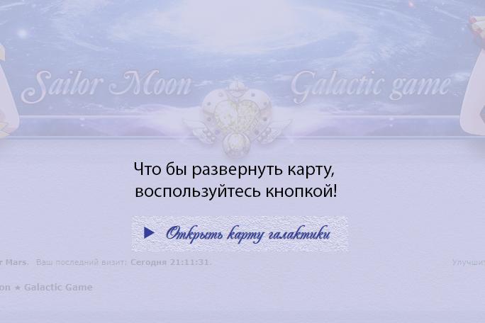 http://forumupload.ru/uploads/001a/e4/9d/5/26217.jpg