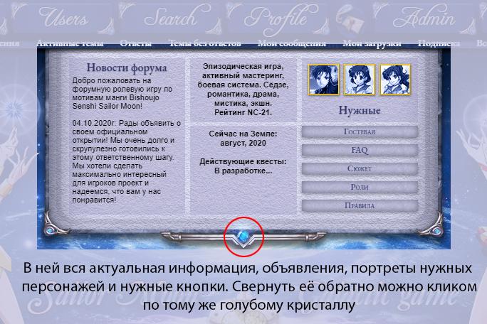 http://forumupload.ru/uploads/001a/e4/9d/5/635041.jpg