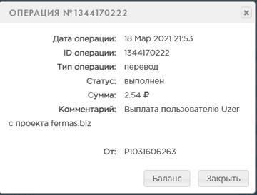 https://forumupload.ru/uploads/001a/e4/b8/10/t410817.png
