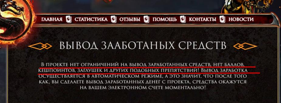 https://forumupload.ru/uploads/001a/e4/b8/117/563726.png