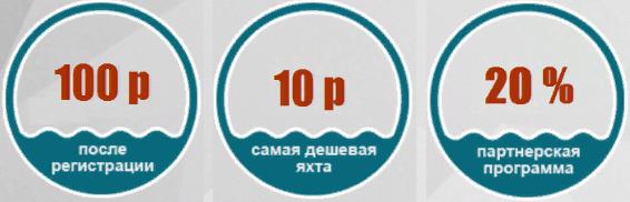 https://forumupload.ru/uploads/001a/e4/b8/13/437087.png