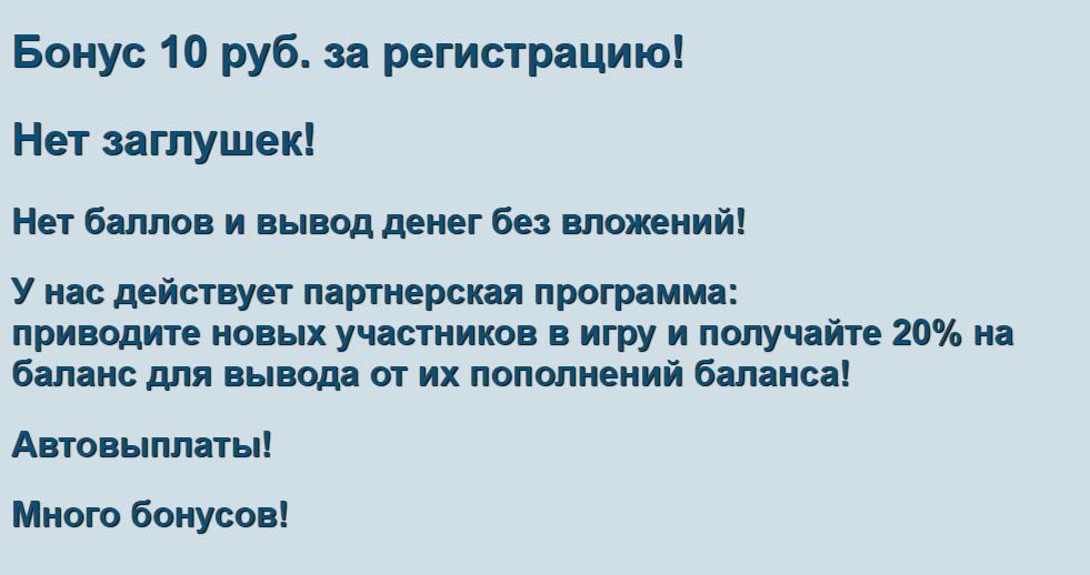 https://forumupload.ru/uploads/001a/e4/b8/137/126318.png