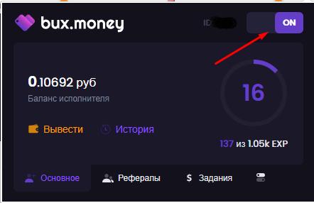 https://forumupload.ru/uploads/001a/e4/b8/137/126621.png