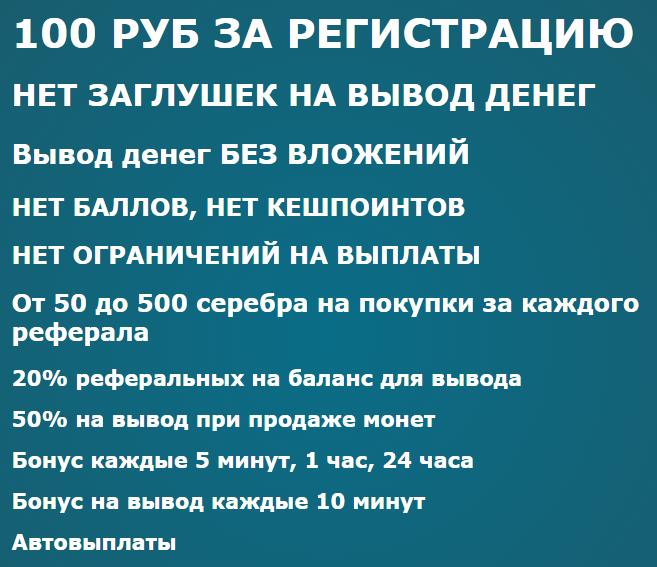 https://forumupload.ru/uploads/001a/e4/b8/137/171283.png