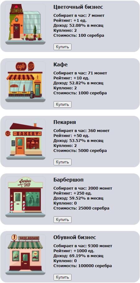 https://forumupload.ru/uploads/001a/e4/b8/137/446702.png