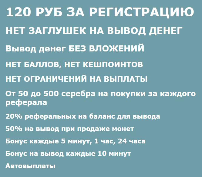 https://forumupload.ru/uploads/001a/e4/b8/137/683807.png