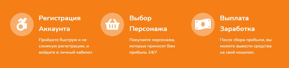 https://forumupload.ru/uploads/001a/e4/b8/137/947119.png