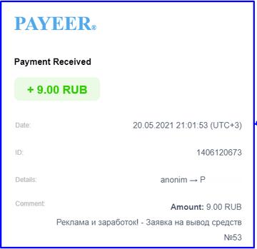 https://forumupload.ru/uploads/001a/e4/b8/137/t119128.png
