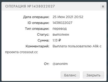 https://forumupload.ru/uploads/001a/e4/b8/137/t258188.png