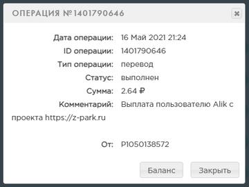 https://forumupload.ru/uploads/001a/e4/b8/137/t336865.png