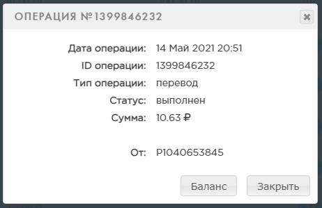 https://forumupload.ru/uploads/001a/e4/b8/137/t510940.png