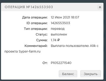 https://forumupload.ru/uploads/001a/e4/b8/137/t547554.png