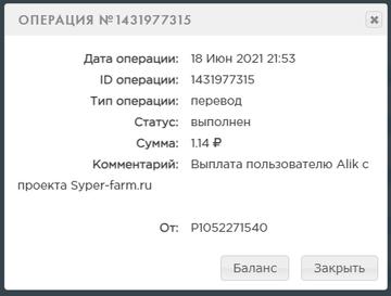https://forumupload.ru/uploads/001a/e4/b8/137/t645576.png