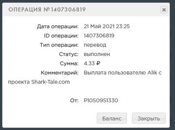 https://forumupload.ru/uploads/001a/e4/b8/137/t725992.png