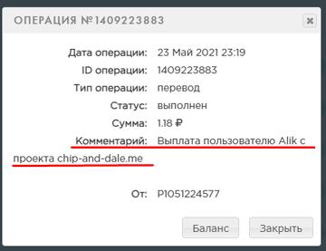 https://forumupload.ru/uploads/001a/e4/b8/137/t834961.png