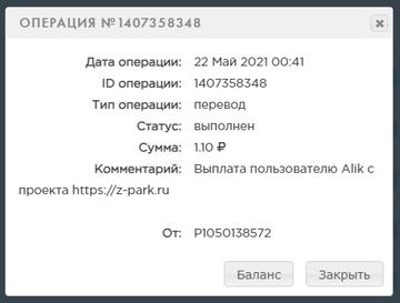 https://forumupload.ru/uploads/001a/e4/b8/137/t991354.png