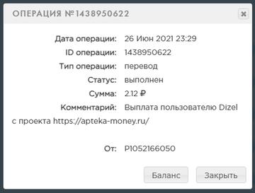 https://forumupload.ru/uploads/001a/e4/b8/16/t118461.png