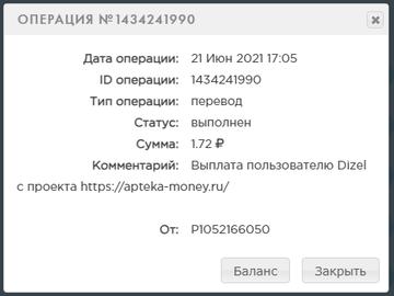 https://forumupload.ru/uploads/001a/e4/b8/16/t151096.png