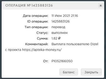 https://forumupload.ru/uploads/001a/e4/b8/16/t170642.png