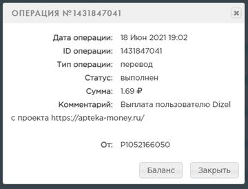 https://forumupload.ru/uploads/001a/e4/b8/16/t303519.png