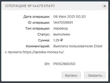 https://forumupload.ru/uploads/001a/e4/b8/16/t405847.png