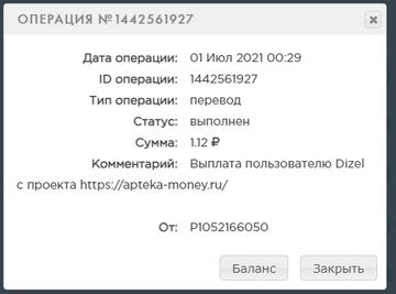 https://forumupload.ru/uploads/001a/e4/b8/16/t421356.png